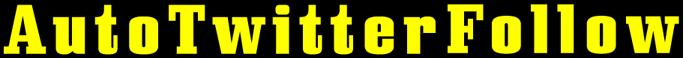 オリジナルワードプレスプラグイン Auto Twitter Follow デモサイト | 凍結なしで自動でフォロワーを増やせ!